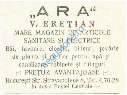 Eretian V.