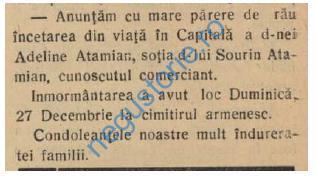 Atamian Sourin