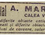 Marcarian