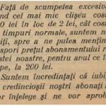 Ararat_ian_1942_2