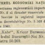 Barsamian