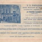v-s-papazian_la-principesa-elisabeta_W1