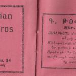 Ipranossian2