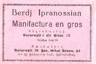 Ipranossian Berdj
