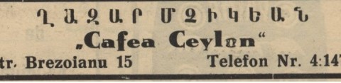 Macighian Hazar - Cafea Ceylon