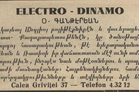 Kanterian - Electro - Dinamo