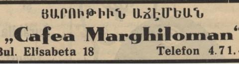 Harutiun Agemian - Cafea Marghiloman