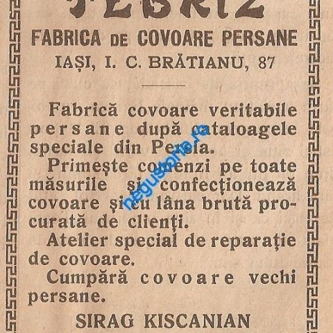 Kiscanian Sirag