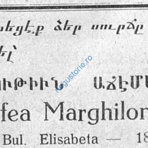 Cafea Marghiloman