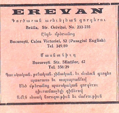 Erevan - Abrankian