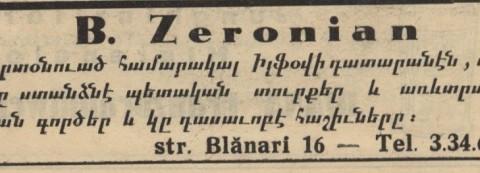 B. Zeronian